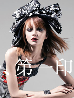 marui-power-of-fashion-thumbnail